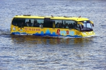 Amphibious Bus In Budapest
